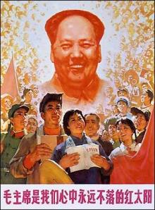 Mao Zedong as cult figure in Chinese propaganda poster