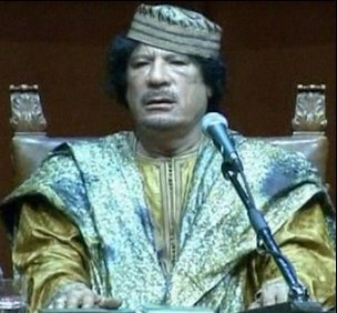 Qaddafi speaks in Rome, June 12, 2009, receiving jeers and applause for often contradictory comments on women's rights