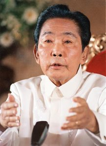Ferdinand Marcos was elected president of the Philippines in 1965. In 1972 he imposed martial law and seized dictatorial powers. A massive four-day protest known as the People Power Movement forced him from office in 1986 and restored democracy in the Philippines.