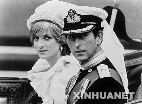 princess diana wedding pictures. Wedding Bells chimed on July