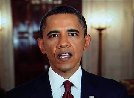 fbi ten most wanted list | Lisa's History Room Obama Bin Laden Speech